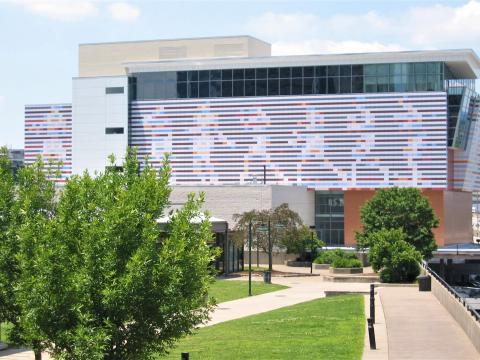 肯塔基州路易斯維爾的穆罕默德阿里中心